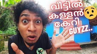 വീട്ടിൽ കള്ളൻ കേറി ഗുയസ് 😱 / Malayalam Vine / Ikru