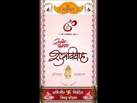 wedding-invitation-marathi-|-rgm-47-|-vertical-theme