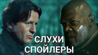 ПИЛА 9 / SAW 9 - вся информация о фильме, спойлеры, слухи