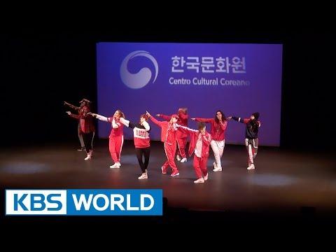 Preliminary Winners of 2017 K-POP World Festival : Soul Project (Spain-Madrid)