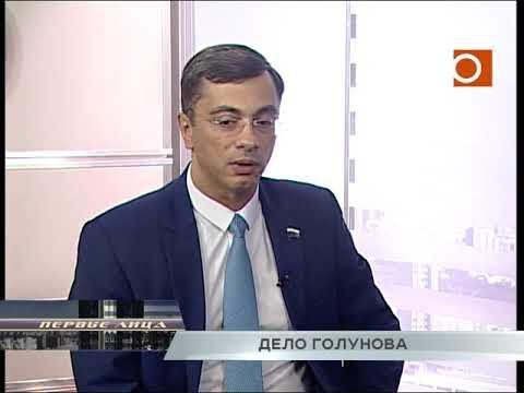 Новости Самары. Дело Голунова