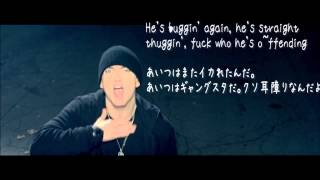 【和訳&歌詞】 50 Cent - My Life ft. Eminem, Adam Levine