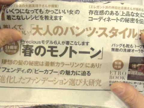 GEDC1984 2015.03.13 nikkei news paper