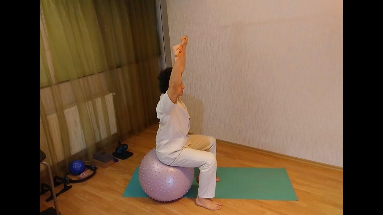 gimnastica qigong în varicoză