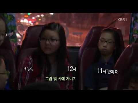 강남 대치동 초등학생