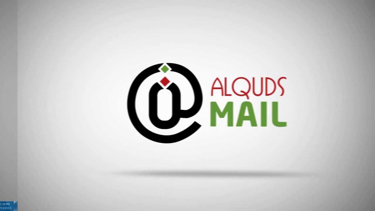 كيفية انشاء حساب بريد الكتروني (ايميل)  من Alquds Mail