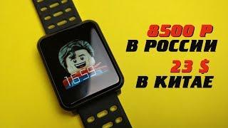8500 рублей в РФ или $23 на Алиэкспресс?! ОБЗОР смарт часов DIGGRO N88.