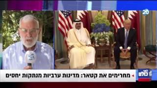 לפני כולם - מחרימים את קטאר: מדינות ערביות מנתקות יחסים