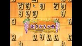 あるきびとの将棋ウォーズ(筋違えるな!) thumbnail