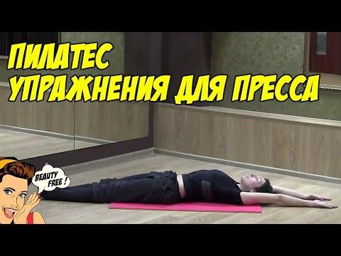 Пилатес: можно ли похудеть с помощью медленной гимнастики