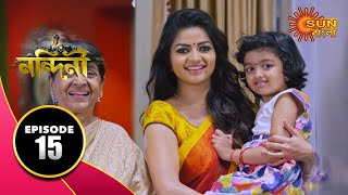 Nandini - Episode 15 | 09 Sept 2019 | Bengali Serial | Sun Bangla TV