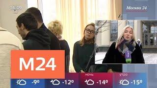 Как Кокорин и Мамаев отреагировали на решение суда - Москва 24