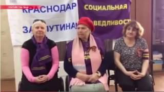 """Как устроены """"Отряды Путина"""": рассказывает руководитель """"бешеных бабок"""", напавших на штаб Навального"""