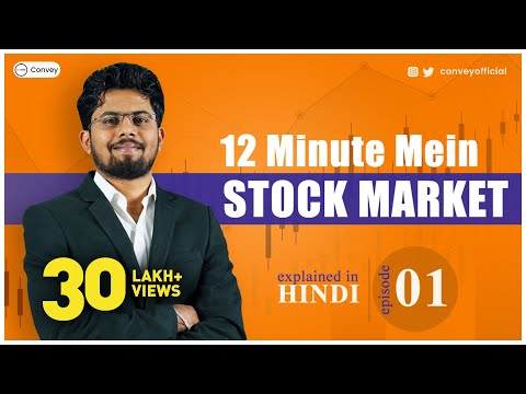 Stock Market for Beginners | जानिए शेयर मार्केट का A to Z | Hindi