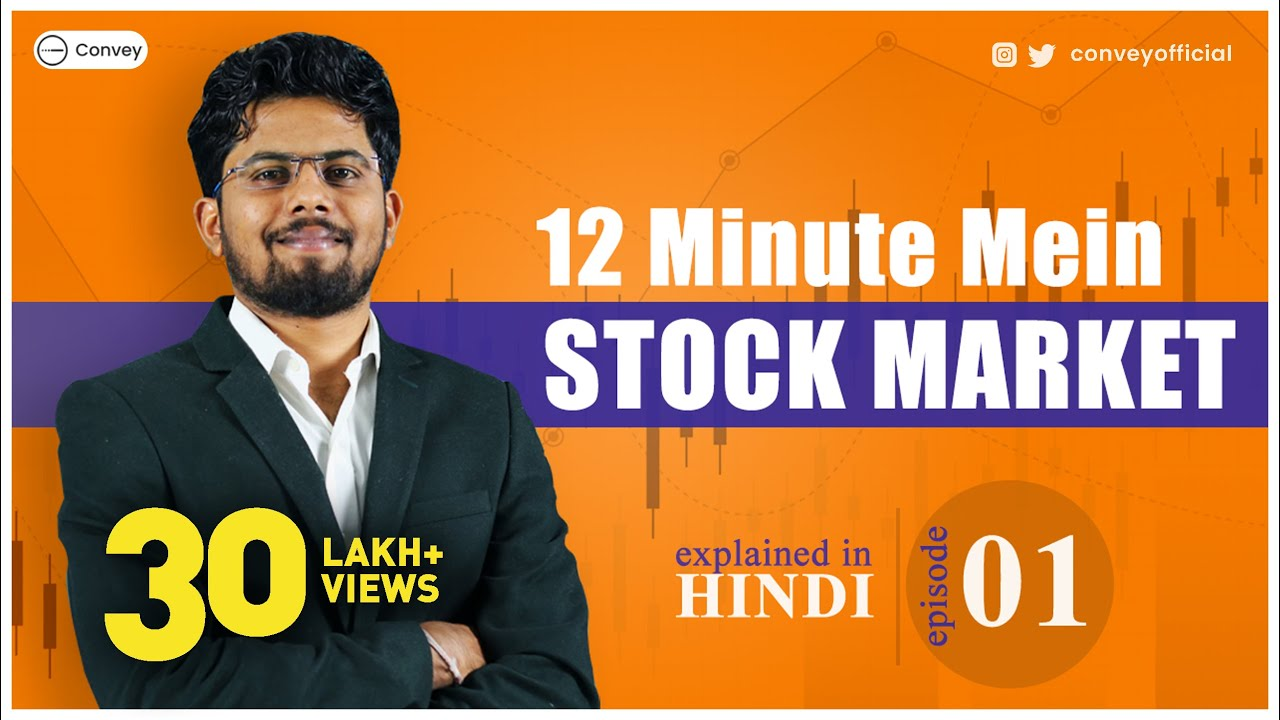 Stock market for beginners in Hindi   How to make money in share market