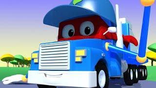 คาร์ล ซุปเปอร์ทรัค ⍟ วันแม่ : รถบรรทุกงานช่าง ???? คาร์ซิตี้ - การ์ตูนรถบรรทุกสำหรับเด็ก Super Truck