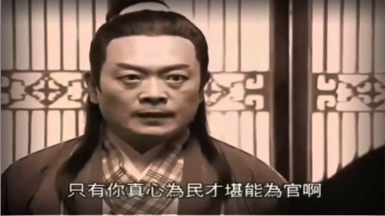 Quán Thế Âm Bồ Tát Tập 2 – Phim Phật Giáo – Phim Truyện Phật Giáo Hay