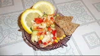GVK : Салат витаминный, салат овощной, салат с болгарским перцем