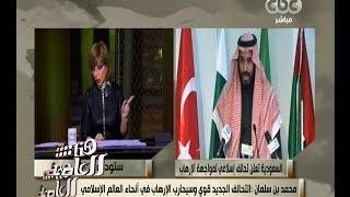 هنا العاصمة | عبد الخالق عبد الله: أظن أن التحالف يحمل نوايا طيبة ويسعى لمكافحة الإرهاب