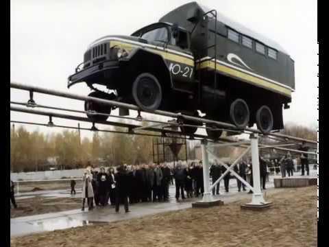 знакомства в озерах моск обл