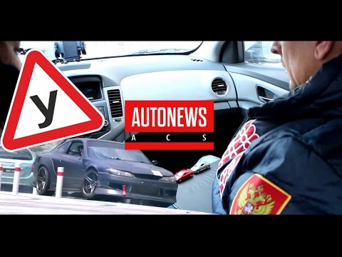 ПДД онлайн 2017 экзамен Билеты Правил Дорожного Движения