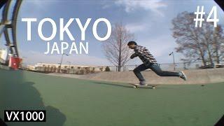 VX1000 Days #4  - Tokyo 2006