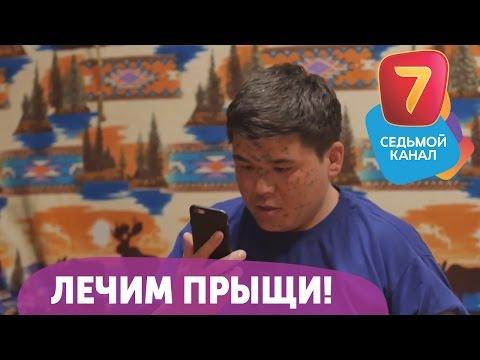 Побег 1 сезон смотреть онлайн русскую версию все серии