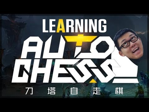 Auto Chess Guide For Beginners | Amaz