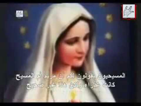 Israeli channel making fun of Jesus and Virgin Mary - YouTube