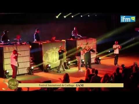 Le concert du groupe IAM au Festival de Carthage