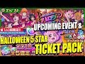 HALLOWEEN 2018 5 STAR TICKET PACK & UPCOMING EVENT! Bleach Brave Souls