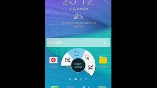 Как прошить DN4 (Note4 ROM) на Samsung Galaxy Note2 смотреть видео(Прошивка Galaxy Note2 прошивкой Galaxy Note4 DN4 со всеми новыми фишками Galaxy Note4. Более подробно на моем сайте http://elementarnov..., 2014-11-25T09:17:04.000Z)