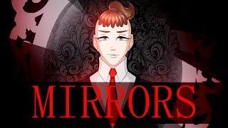 Mirrors - meme (Gift) Ч.О.!