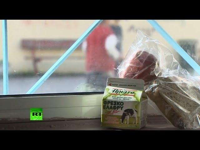 Греческим родителям не хватает денег на завтраки для детей