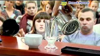coffe latte(9 февраля в Профи-Центре «Оборудование для баров» компании «Новый Проект» успешно прошел первый семинар..., 2011-03-15T15:43:09.000Z)