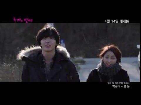 [MV] Park Gyuri (박규리) - Spring Snow (
