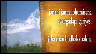 Jaha chan budhaka aakha ..nepali karaoke with lyrics