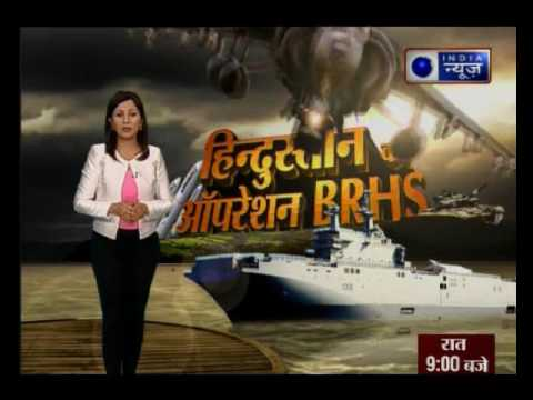India News special show 'Hindustan ka operation BRHS'