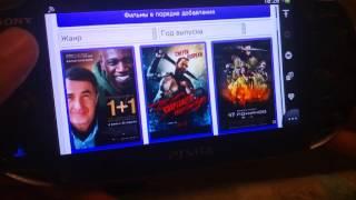 Как скачивать бесплатно фильмы, сериалы на ps vita