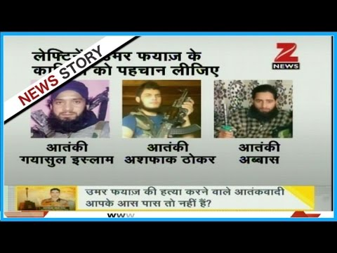 DNA: Is Hizbul Mujahideen behind killing of young Army officer in Kashmir?