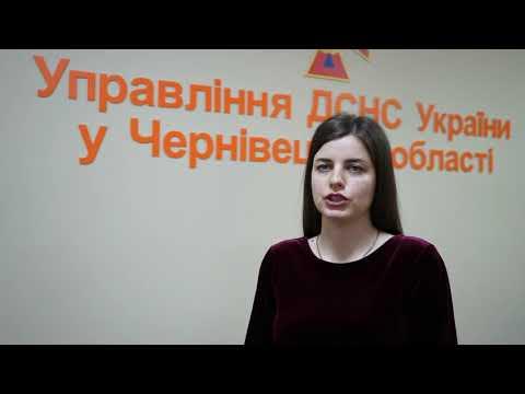 MNSCHE: Інформація про надзвичайні події в Чернівецькій області з 7 по 14 грудня 2020 року