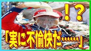 【海外の反応】佐藤琢磨インディ500優勝という結果にまさかの差別発言!...