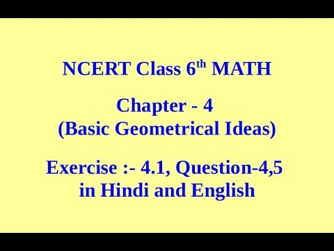 NCERT/CBSE, Class-6 Maths, Chapter-4 1, Question-4 and 5, Basic Geometrical  Shapes