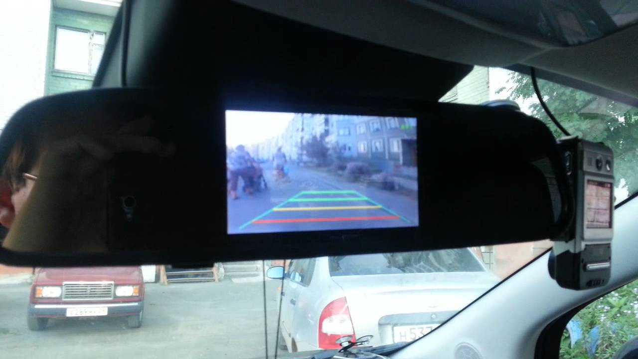 4 3 Quot Tft Lcd Car Monitor Mirror Rearview 2 4g Wireless
