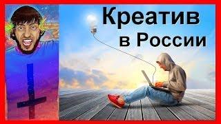 Как зарабатывают деньги звёзды российской эстрады кроме концертов
