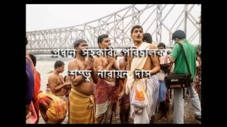 Download Hindi Video Songs - Bajlo Tomar Alor Benu ...