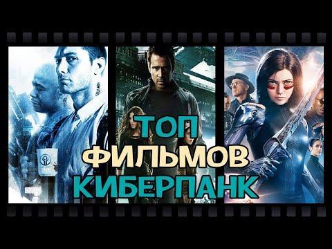 Топ фильмов в