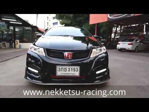 ชุดแต่ง Honda City 2014 ทรง Type R จาก NEKKETSU racing