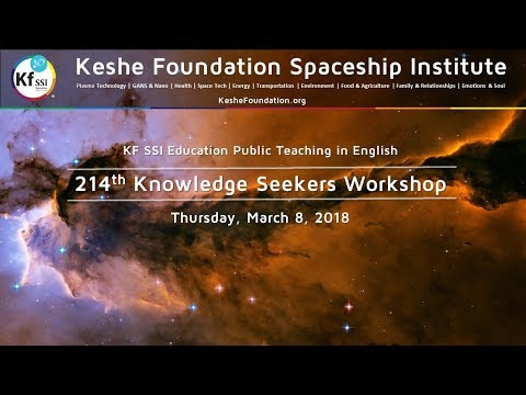 214th Knowledge Seekers Workshop - Mar 8 2018