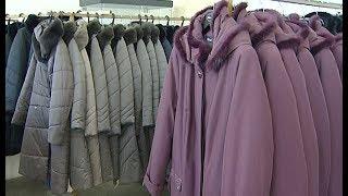 Выставка шуб и пальто в ЦНТИ